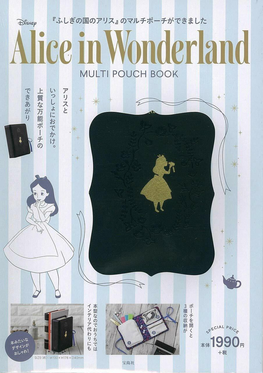Disney Alice in Wonderland multi pouch book (バラエティ)