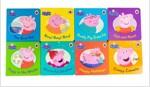 Peppa Pig Childrens Picture Flat 페파피그 보드북 8권 세트 (Boardbook 8권)