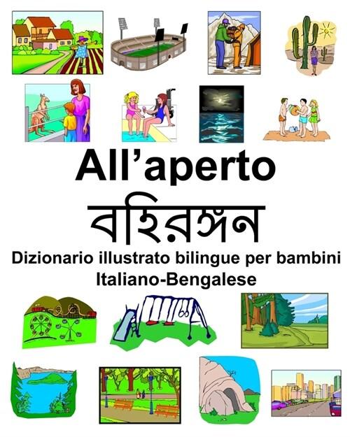 Italiano-Bengalese Allaperto Dizionario illustrato bilingue per bambini (Paperback)