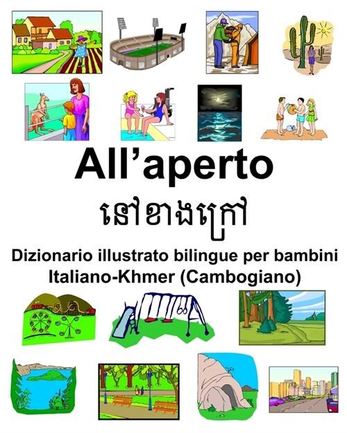 Italiano-Khmer (Cambogiano) Allaperto Dizionario illustrato bilingue per bambini (Paperback)