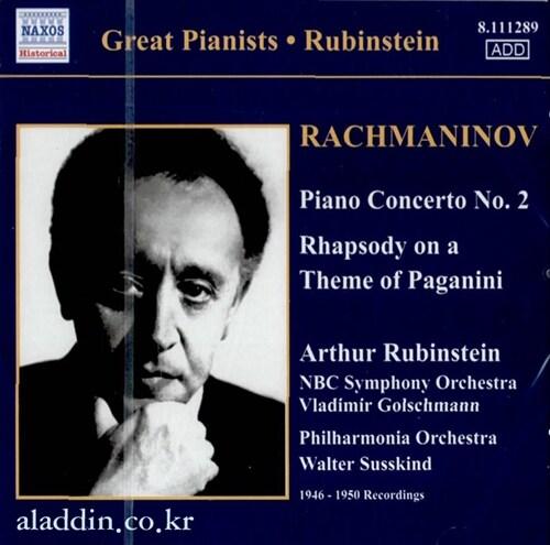 [수입] 라흐마니노프 : 피아노 협주곡 2번, 파가니니 변주곡