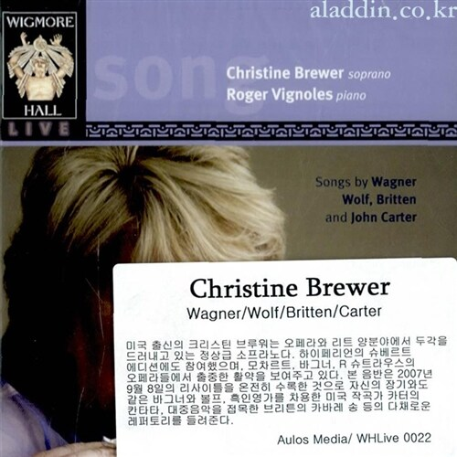 [수입] Christine Brewer Song Recital