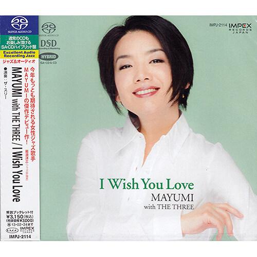 [수입] Mayumi Sato - I Wish You Love [SACD Hybrid]