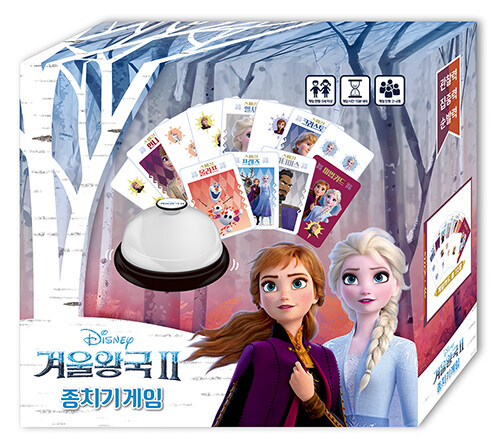디즈니 겨울왕국 2 종치기 게임