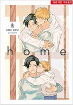 [고화질] home
