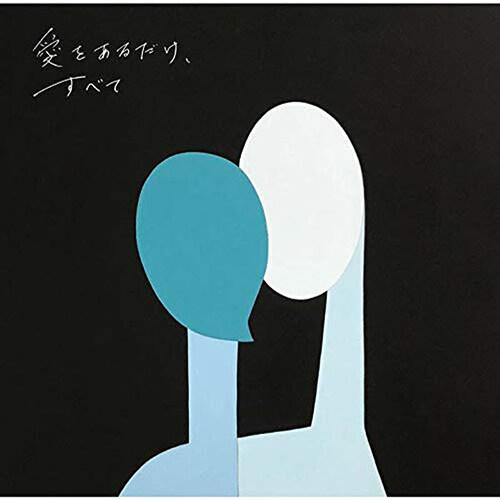 [수입] Kirinji - 愛をあるだけ、すべて [LP]