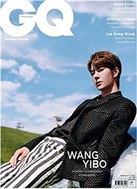 GQ (태국판) : 2020년 2월 Issue 63 : Wang Yibo 커버