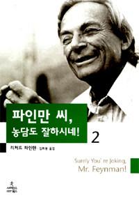 온라인 서점으로 이동 ISBN:8983710454