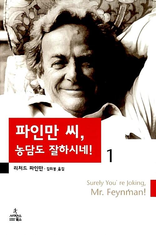 온라인 서점으로 이동 ISBN:8983710446