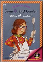 Junie B. Jones #19 : First Grader : Boss of lunch (Paperback + CD)