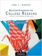 Building Strategies for College Reading (Paperback, Pass Code, 4th)