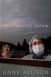 Precarious Japan (Hardcover)