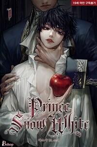 [BL] 프린스 스노우 화이트(Prince snow white) 1