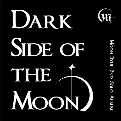 문별 - 미니 2집 Dark Side of the Moon