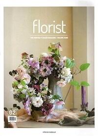 플로리스트 Florist 2020.2