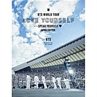 [수입] 방탄소년단 (BTS) - World Tour Love Yourself: Speak Yourself -Japan Edition- (2Blu-ray) (초회한정반)(Blu-ray)(2020)