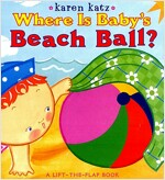 Where Is Baby's Beach Ball? (Board Books)