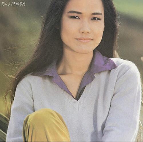 [수입] Itsuwa Mayumi - Koibitoyo (?人よ) [1SACD]