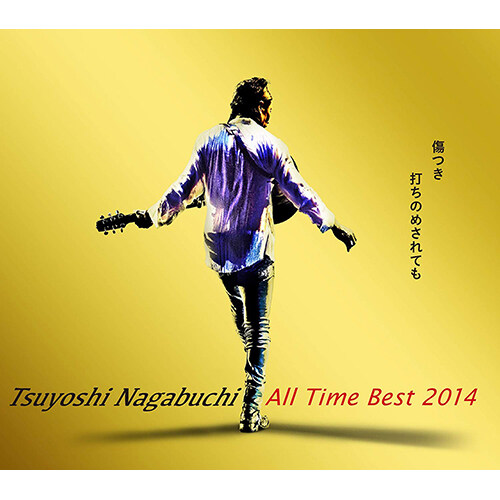 [수입] Tshuyoshi Nagabuchi - All Time Best 2014 [4CD]