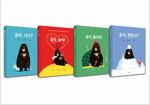 곰아 시리즈 세트 - 전4권