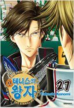 [고화질] 신 테니스의 왕자 27