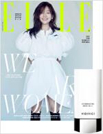 엘르 Elle A형 2020.3 (표지 : 박소담)
