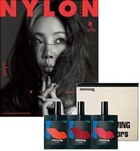 나일론 Nylon 2020.3 (표지 : 씨엘)