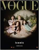 보그 Vogue Korea A형 2020.3 (표지 : 블랙핑크)
