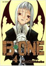 [고화질] B-ONE(비원) 04 (완결)