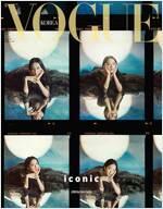 보그 Vogue Korea D형 2020.3 (표지 : 블랙핑크 지수)