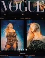 보그 Vogue Korea F형 2020.3 (표지 : 블랙핑크 로제)