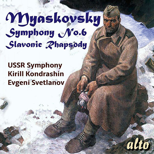 [수입] 미야스콥스키 : 교향곡 6번, 슬라브 랩소디