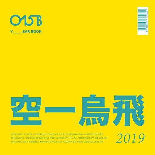 공일오비(015B) - Yearbook 2019