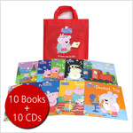 페파피그 Peppa Pig : Red Bag (Book 10권 + CD 10장)