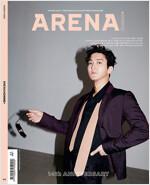 아레나 옴므 플러스 Arena Homme+ 2020.3 (표지 : 최시원)