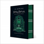 Harry Potter and the Order of the Phoenix - Slytherin Edition (Hardcover)