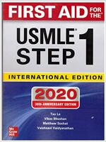 First Aid for the USMLE Step 1 2020 (Paperback, 30th, International)