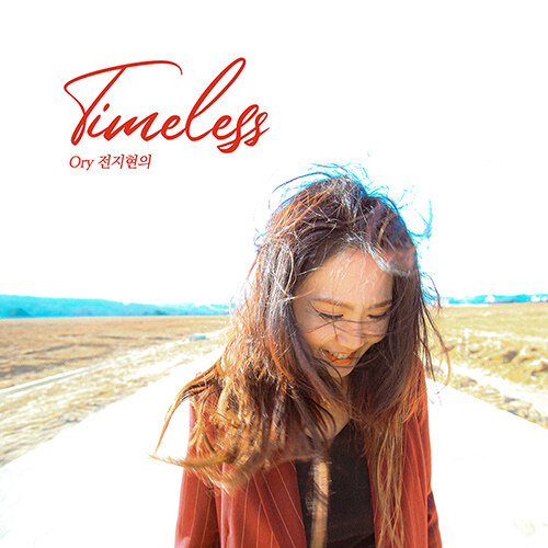 Ory 전지현 - 정규 2집 Timeless