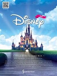피아노로 연주하는 Disney 디즈니 OST 베스트 Easy Ver. (스프링)