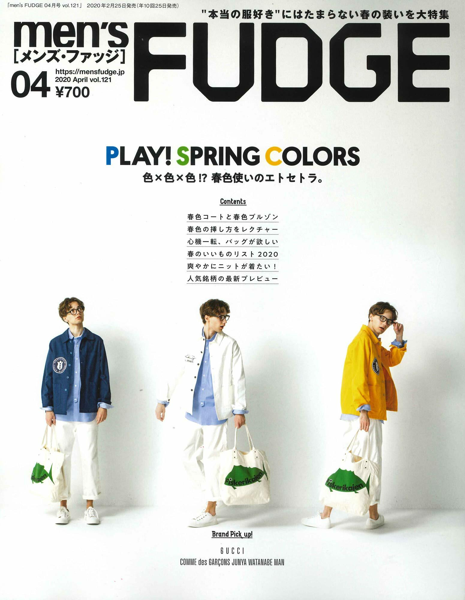 men's FUDGE 2020年 4月號
