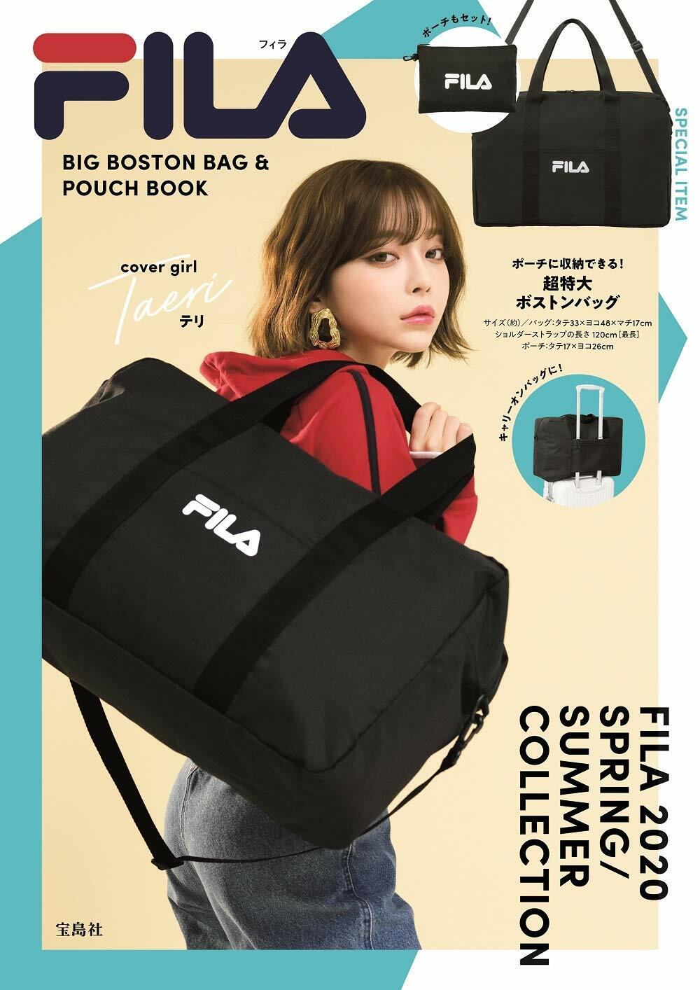 FILA BIG BOSTON BAG & POUCH BOOK (ブランドブック)