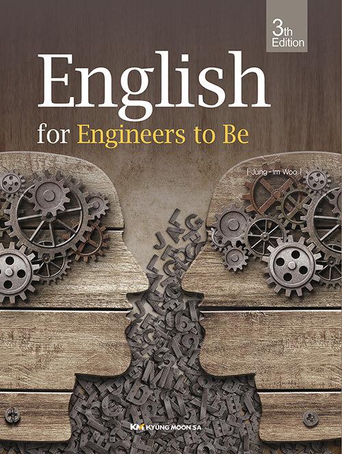 English for Engineers to Be