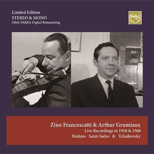 [수입] 지노 프란체스카티와 그뤼미오의 실황 녹음 (일부 최초 CD화) [한정 수량 단독 판매]