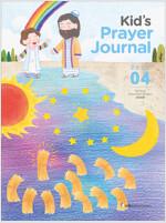어린이 기도수첩 2020.4 (초등부, 영어판)