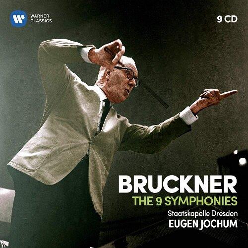 [수입] 브루크너 : 교향곡 1-9번 [9CD]
