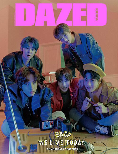 데이즈드 앤 컨퓨즈드 Dazed & Confused Korea 2020 Spring Edition (표지 : TXT)
