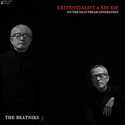 [수입] The Beatniks - Exitentialist a Xie Xie [LP]