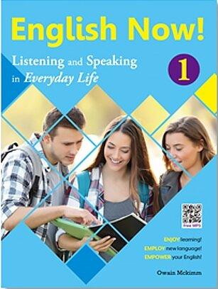 English Now! 1 (Student Book + QR코드 음원 다운로드 + Free Mobile APP)