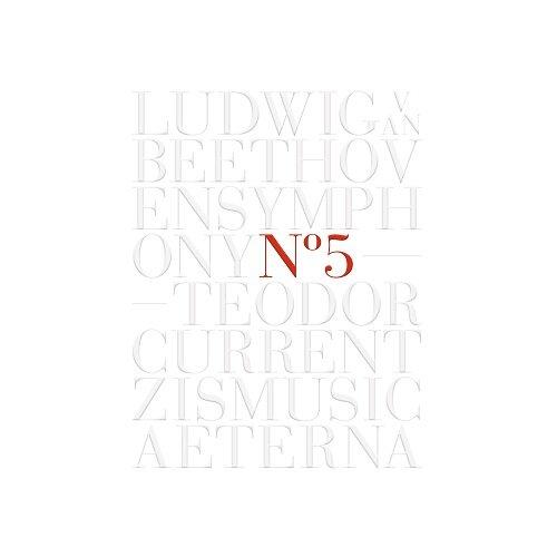 베토벤 : 교향곡 5번