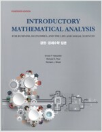 Introductory Mathematical Analysis for Business, Economics, and the Life and Social Sciences (Paperback, 14th)